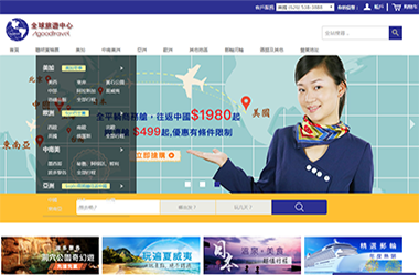 Magento Booking for Agoodtravel